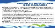 Comune di Angri: corso di nuoto per 300 ragazzi